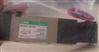 原装正品CKD防爆电磁阀