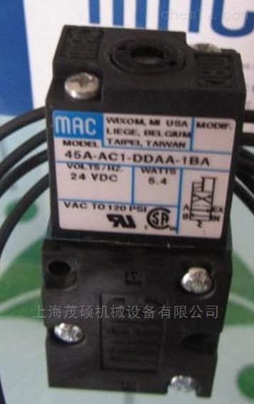 MAC电磁阀价格好现货多美国厂家直销