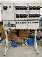 滑轮式移动BXX-5防爆检修配电箱价格