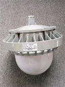 LED三防灯GF9035-35W|LED泛光灯