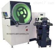 新天光電JT5A/B/Eφ800投影儀