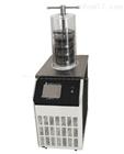 scientz-12ND壓蓋型鍾罩冷凍幹燥機