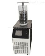 scientz-12ND压盖型钟罩冷冻干燥机
