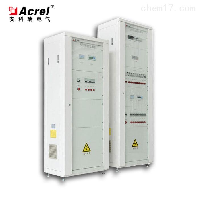 IT配電系統絕緣監測裝置及醫療場所供電解決方案