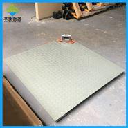 花钢板秤台工业称重5吨电子地磅6毫米厚地秤