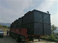 地埋式无动力生活污水处理一体化设备