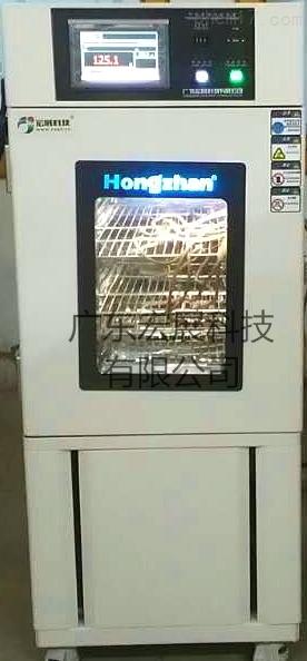 深圳PR-150恒温恒湿箱