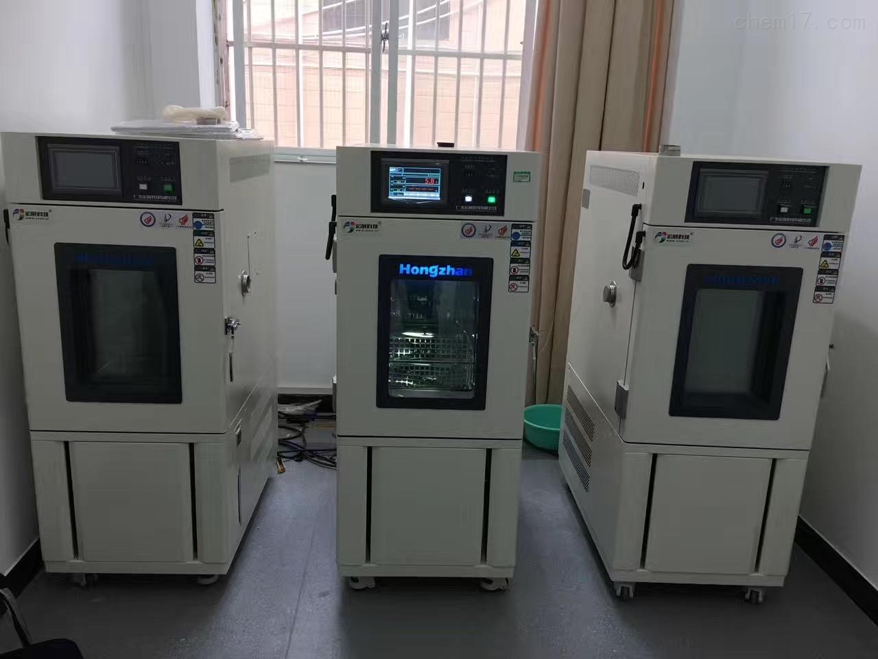 深圳PR-80温湿度循环试验箱