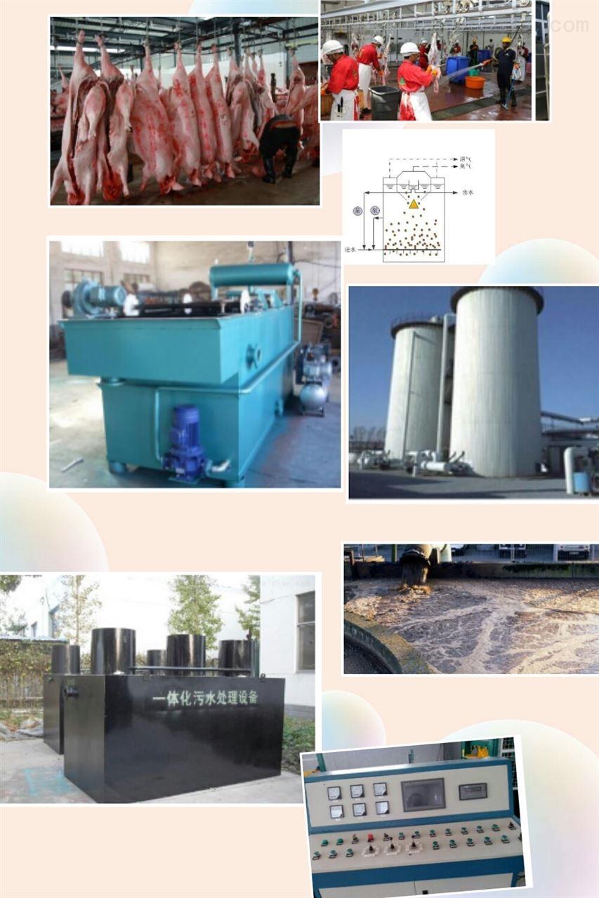 广西养老院污水设备优质生产厂家