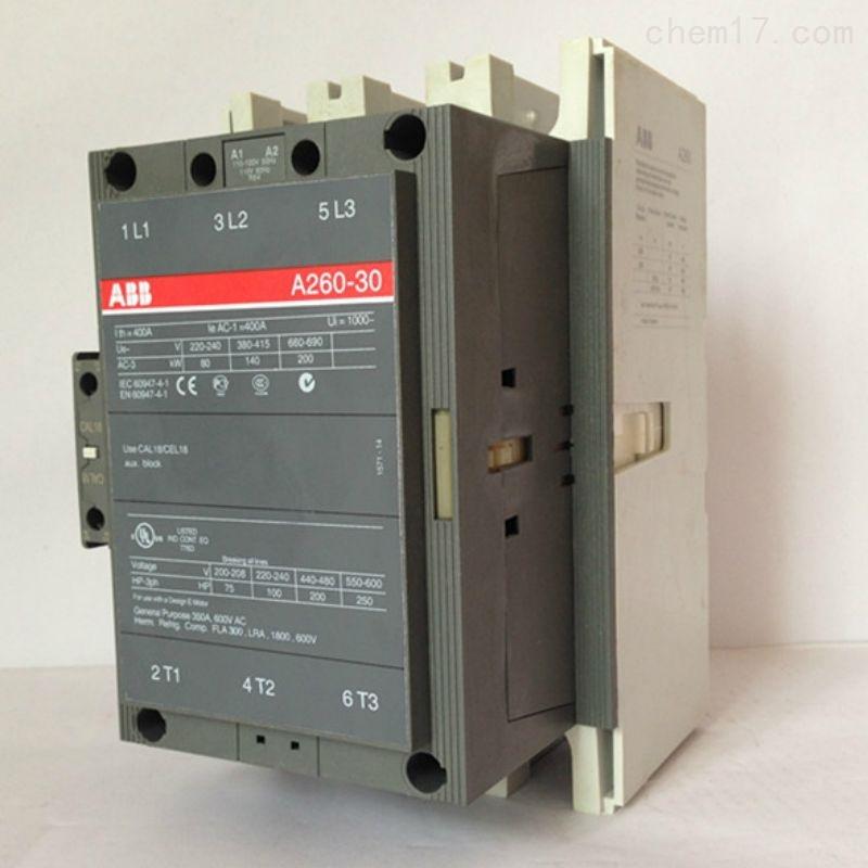 ABB变频器ACS800-01-0030-3特价现货