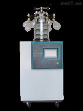 博医康 FD-1D-110+ 真空冷冻干燥机