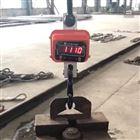 保定量程5吨电子吊秤供应商