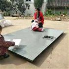 北京量程3吨电子地磅电话