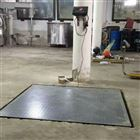 两吨磅秤SCS型号2吨电子地磅称