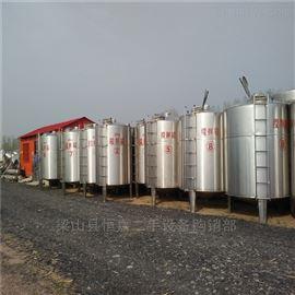 3000L宜昌常年出售二手3000L不锈钢发酵罐