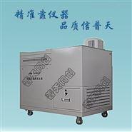 计量仪器 分流法湿度发生器 热工计量器具