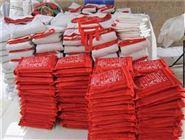 江门3厚陶瓷纤维灭火毯制造商