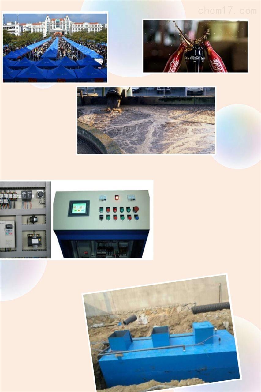 南宁市高校智能生活污水处理设备