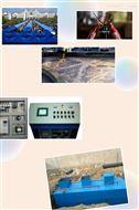 南宁市高校草莓视频.apk生活污水处理设备