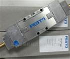 德国费斯托541267-MS6-EM1-1/2现货festo