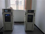 PL-225陕西高低温湿热老化实验机
