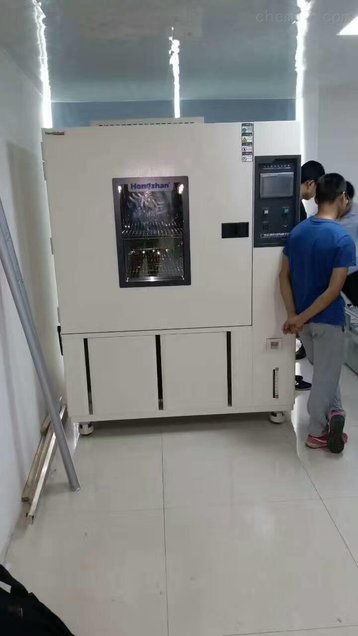 深圳温湿度循环试验箱