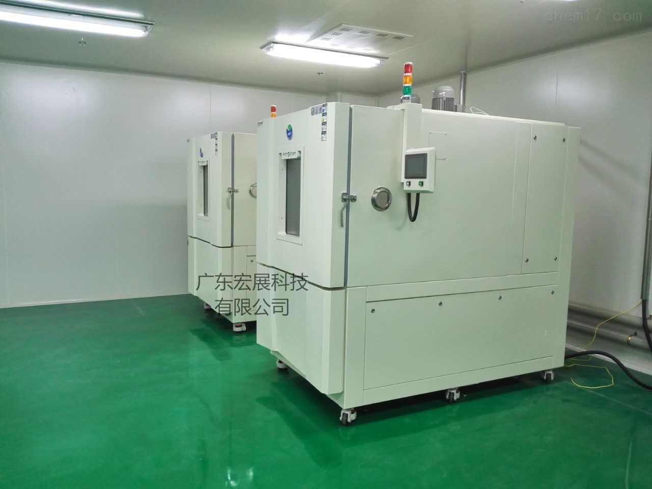 深圳快速温度变化试验箱