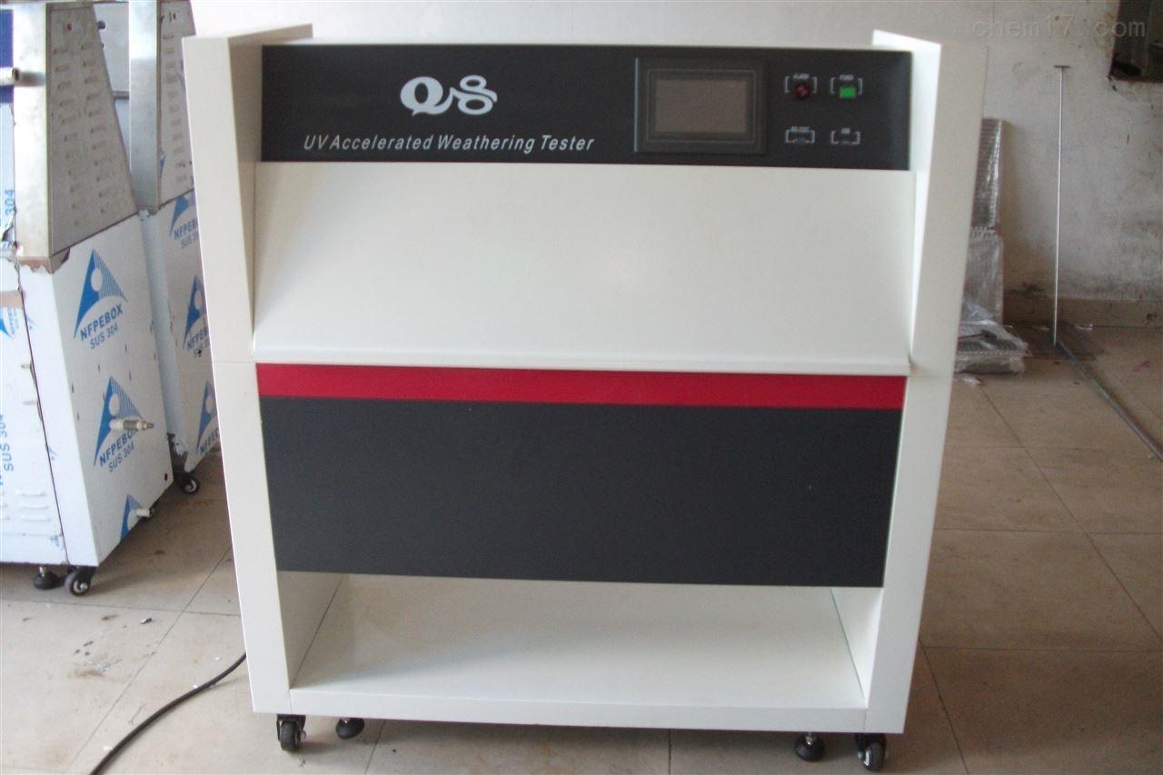 重庆紫外线耐候加速老化试验箱灯管