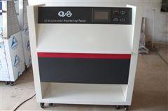 Q8重庆紫外线耐候加速老化试验箱灯管