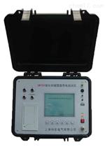 SM700氧化锌避雷器带电测试仪