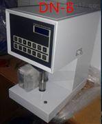 DN-B白度檢測儀 透明度測定儀