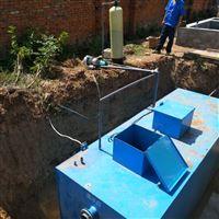 一体化地埋式无动力生活污水处理设备