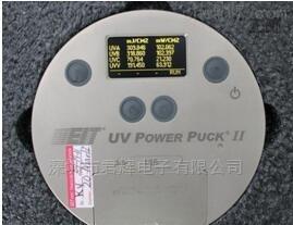 美国EIT UVICUREPLUS II UVV能量计