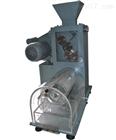 供应SYMFJ*30实验磨粉机