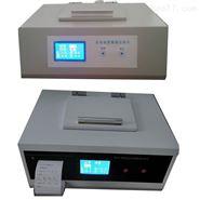 大成光電全自動羅維朋比色計(液體色度儀)