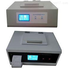 PLV-200全自动罗维朋比色计(液体色度仪)