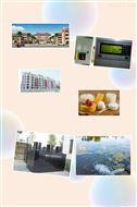杭州市高校智能生活污水处理设备