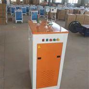 汉中电蒸汽发生器多少钱