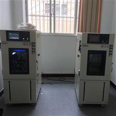 PL-225陕西在线式恒温老化箱