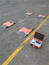 RS天津10吨静态汽车轴重仪 汽车称重仪