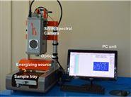 sisuCHEMA高光譜成像分析系統