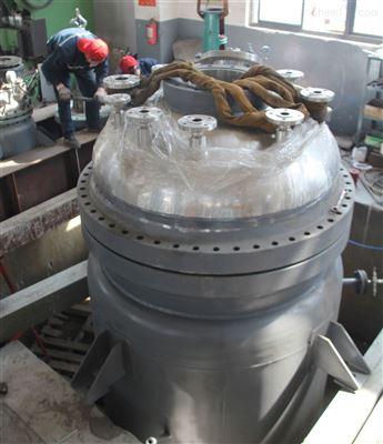 30L减压蒸馏反应釜 减压蒸馏系统 实验室反应釜