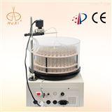 BSZ-100电子钟控自动部份收集器