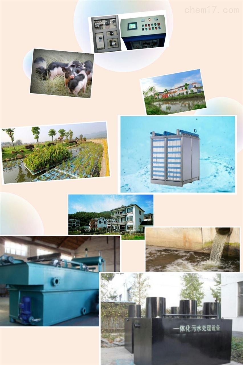 智能RL-WS-AO装置对宿州市农村污水处理