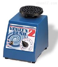 Vortex-Genie2美国漩涡混合器