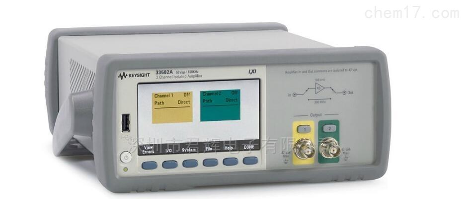 33502A绝缘放大器