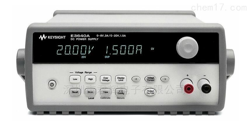 E3640A 30W电源