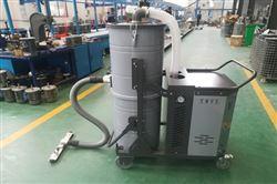无锡移动式工业吸尘器