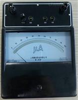 C31-A直流安培表