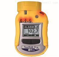 华瑞VOC个人有机气体检测仪PGM-1800